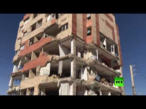 شاهد زلزال يدمّر عقارات في مدينة سربل ذهاب الإيرانية
