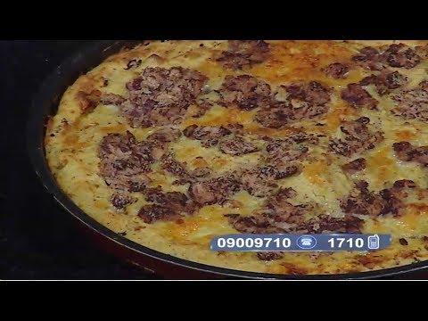 شاهد طريقة إعداد ومقادير فطيرة تامالي المكسيكية