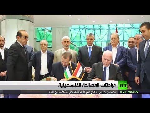 شاهد استكمال مباحثات المصالحة بين وفود الفصائل الفلسطينية في القاهرة