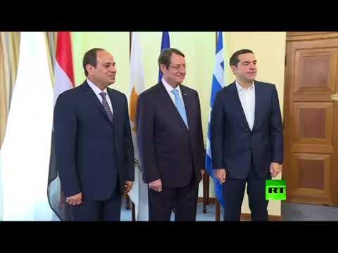 شاهد قمة ثلاثية تجمع زعماء مصر واليونان وقبرص
