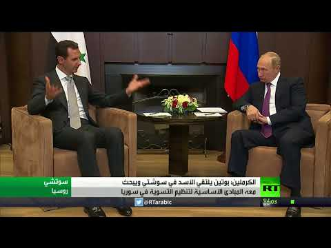 شاهد بشار الأسد يؤكد أن المواطنين السوريين يعودون تدريجيًا إلى حياتهم الطبيعيةشاهد بشار الأسد يؤكد أن المواطنين السوريين يعودون تدريجيًا إلى حياتهم الطبيعية
