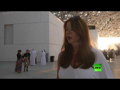 بالفيديو مشاهد من لوفر أبو ظبي