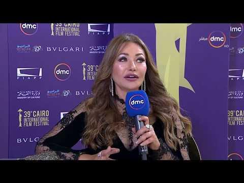 شاهد لقاء مع النجمة الكبيرة  ليلى علوي  وانطباعها عن تنظيم المهرجان