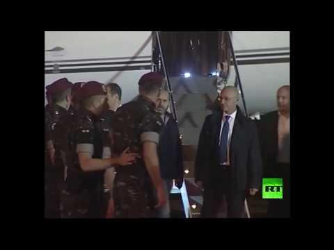 شاهد لحظة وصول سعد الحريري إلى العاصمة اللبنانية بيروت