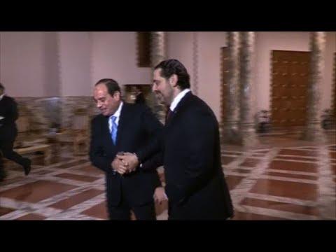 شاهد الحريري يلتقي السيسي في القاهرة قبل عودته إلى لبنان