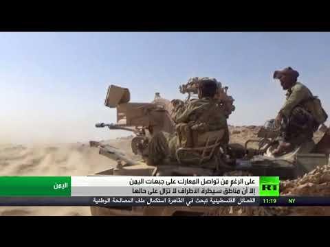 شاهد تواصل المواجهات العنيفة في منطقة نهم شرق صنعاء في اليمن