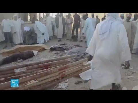 شاهد قتلى وجرحى في انفجار بمسجد في يوبي النيجيرية