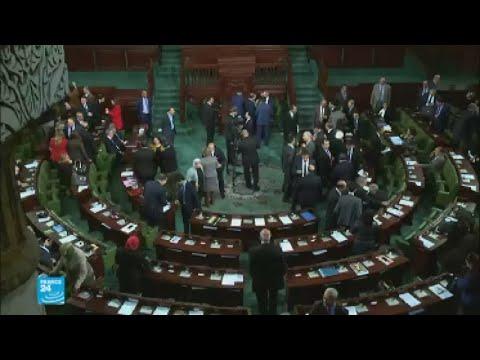 شاهد ميزانية العام 2018 أمام البرلمان التونسي