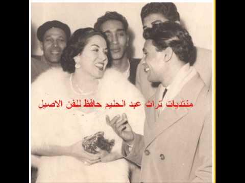 ليلى مراد تغني في لقاء نادر مع العندليب الأسمر