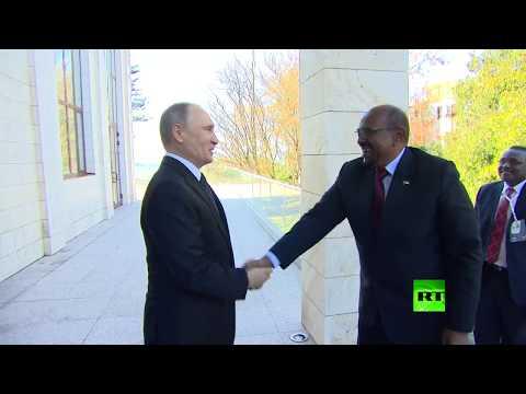 شاهد فلاديمير بوتين يستقبل عمر البشير في سوتشي