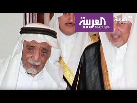 شاهد وفاة مؤلف النشيد الوطني السعودي إبراهيم خفاجي