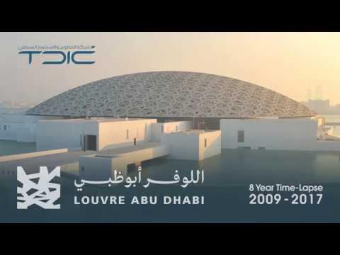 شاهد مراحل بناء متحف لوفر أبو ظبي في 3 دقائق