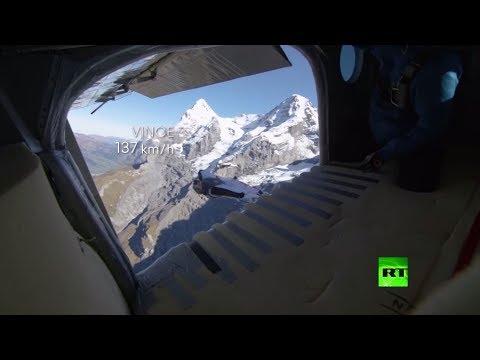مغامرة خطيرة تحبس الأنفاس في جبال الألب