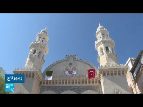 شاهد انتهاء ترميم مسجد يعود إلى العهد العثماني في الجزائر