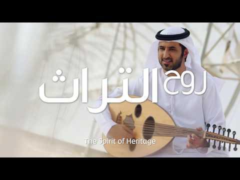بالفيديو  طيران الاتحاد يحتفل بالعيد الوطني الإماراتي الـ46