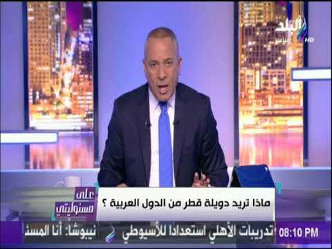 شاهد أول تعليق لأحمد موسى على اغتيال علي عبدالله صالح