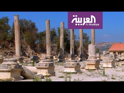 شاهد سبسطية كنز فلسطين الأثري