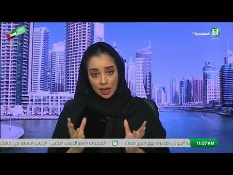 خلال لقائها في برنامج صباح السعودية