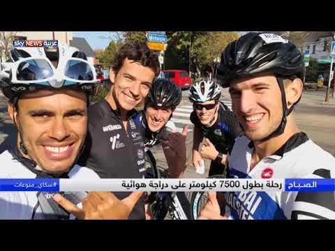 شاب لبناني يسافر من بروكسل إلى دبي على دراجة هوائية