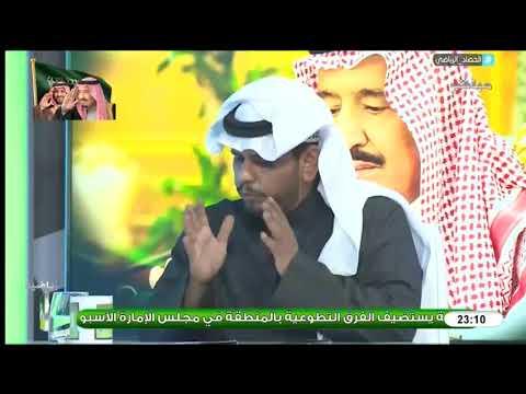 شاهد عبدالكريم الحمد يؤكّد أنّ الهلال فريق يمتلك جمهورًا عظيمًا