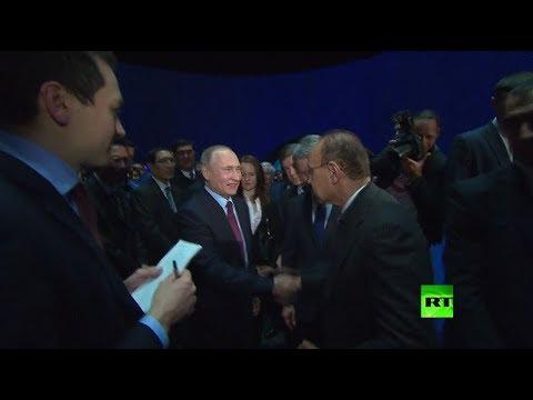 شاهد بوتين يقدم عرضًا للسعودية