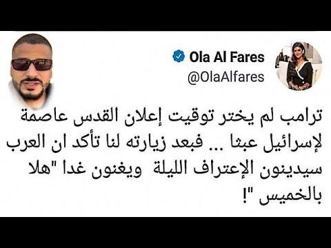 شاهد علاء عنبر يرد على اتهامه بأنه يدافع عن علا الفارس