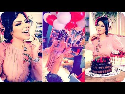 شاهد حليمة بولند تحتفل بعيد ميلادها مع صالح الراشد