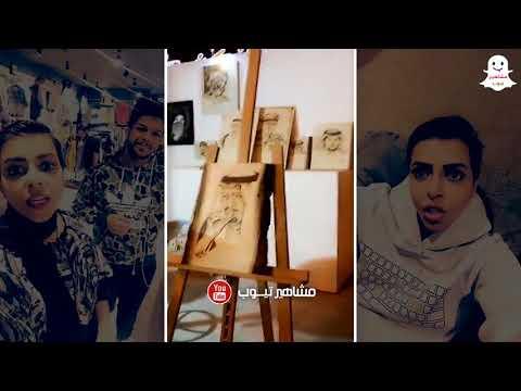 شاهد كابتن ريما في شارع الثقافي في الرياض