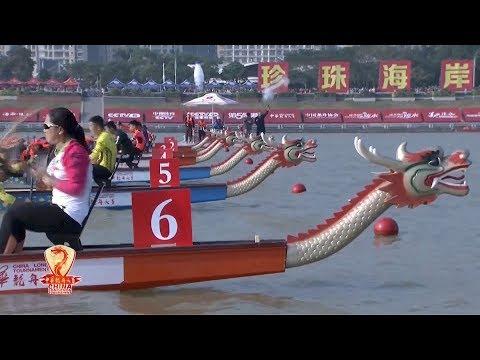 انطلاق نهائيات بطولة الصين للقوارب