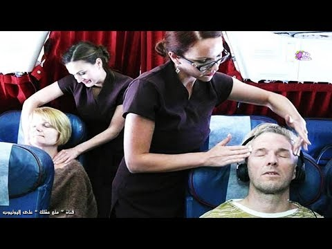 شاهد أغرب 10 خدمات تقدمها شركات الطيران للمسافرين