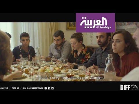 فيلم غداء العيد ينافس في المهر الطويل