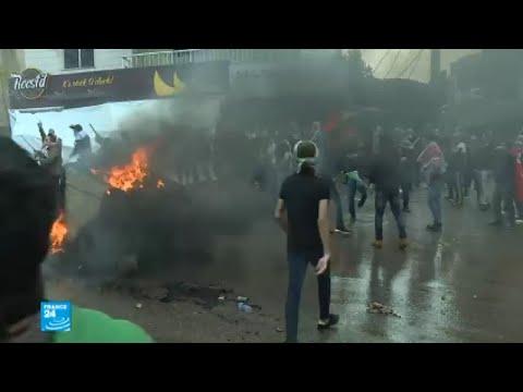 شاهد غضب وعنف أمام السفارة الأميركية في لبنان
