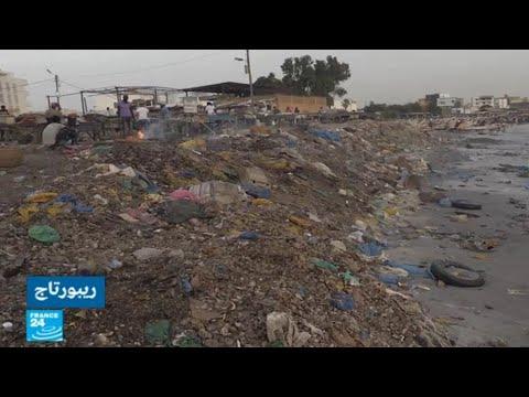 شاهد التلوث البحري يدفع الأسماك إلى الهجرة في السنغال