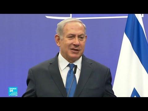 شاهد نتنياهو يؤكّد أنّ الاعتراف بالقدس عاصمة لإسرائيل يجعل السلام ممكنًا