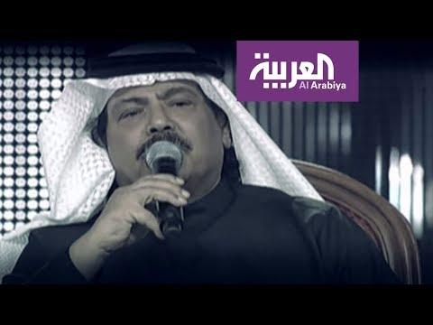 شاهد الأغنية العربية تودع أبو بكر سالم