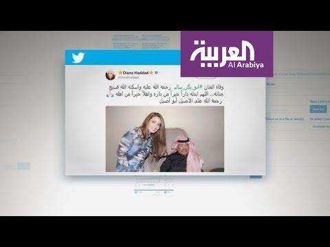 بالفيديو هكذا نعى الفنانون العرب أبو بكر سالم