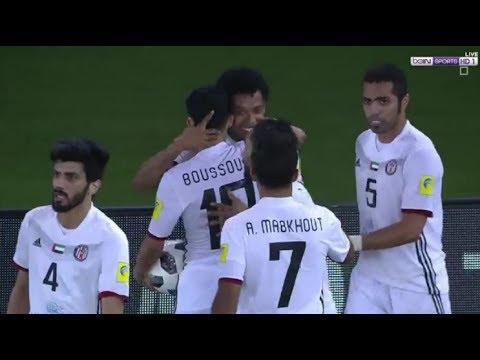 شاهد أهداف مباراة ريال مدريد والجزيرة الإماراتي