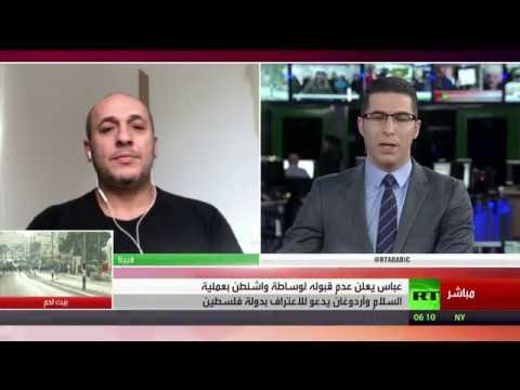 شاهد محمود عباس يرفض وساطة واشنطن في عملية السلام