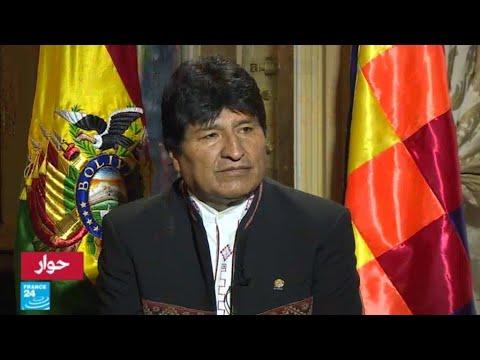 شاهد  الرئيس البوليفي إيفو موراليس يؤكّد أنّ ترامب عدو لدود للإنسان