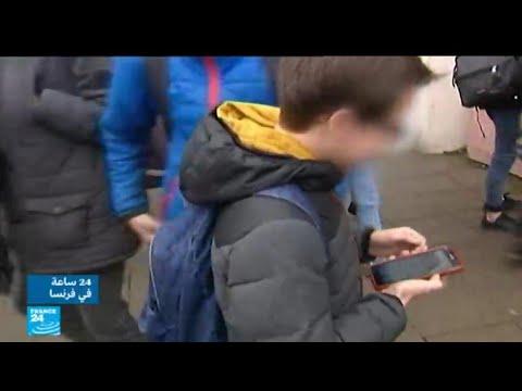 شاهد  حظر الهاتف الجوال في المدارس الإعدادية