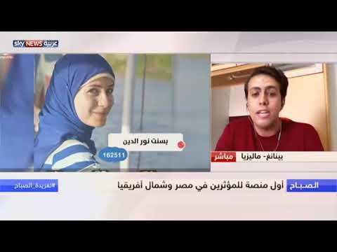 أول منصة عربية في مصر لتسهيل عمل المؤثرين