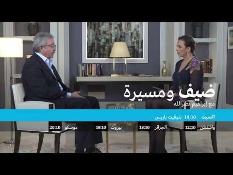 شاهد الكاتب إبراهيم نصرالله في ضيف ومسيرة