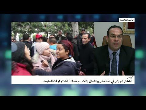 لماذا يثير قانون المالية الجديد غضب الشارع التونسي
