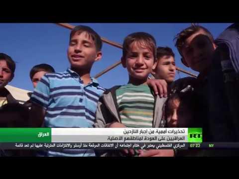 بالفيديو النازحون في العراق ومأساة مستمرة