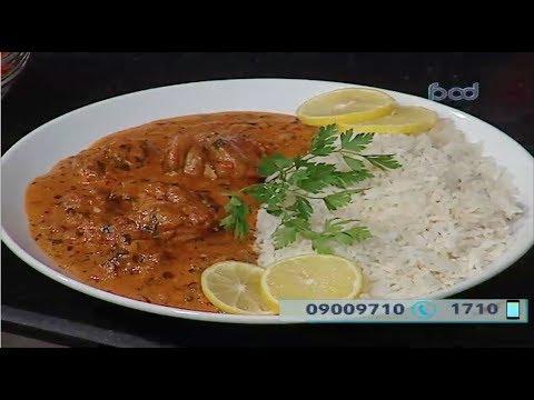 شاهد طريقة إعداد دجاج تيكا ماسالا ودجاج بصوص الذبده