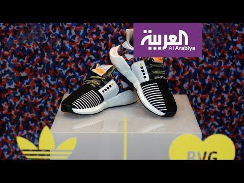 شاهد أديداس تبيع 500 حذاء رياضي يمنحك استخدام النقل العام مجانا