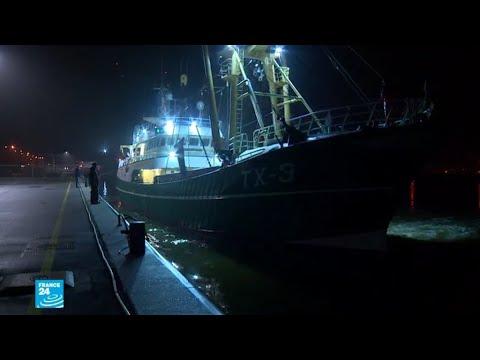 بالفيديو بروكسل تمنع صيد الأسماك