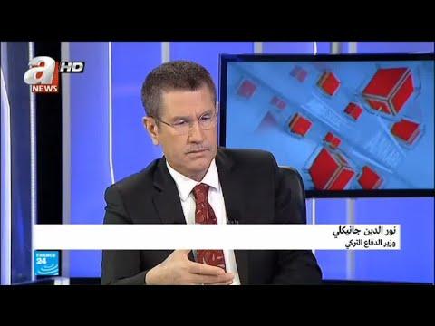 وزير الدفاع التركي يتحدث عن العملية العسكرية في عفرين
