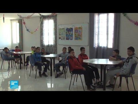 شاهد مركز النجد لإيواء الأطفال في المغرب