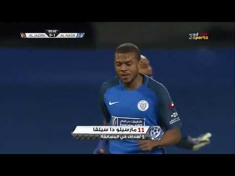 شاهد  أهداف مباراة فريق النصر ونظيره الجزيرة
